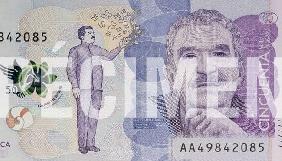 У Колумбії випустили банкноти з зображенням письменника Маркеса