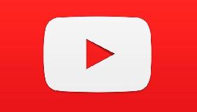 YouTube тестує новий інтерфейс перегляду відео