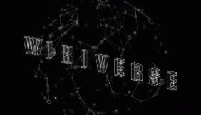 Програміст візуалізував Вікіпедію у вигляді інформаційного всесвіту Wikiversity