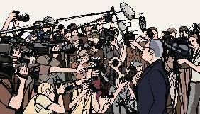 Коли медіа не дотримуються стандартів, їх можна змішати з багном
