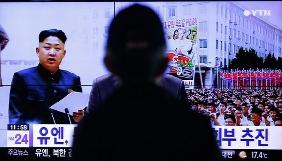 Північна Корея запустила свій аналог Netflix