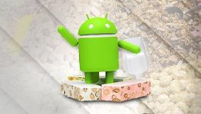 Компанія Google офіційно випустила систему Android 7.0 Nougat