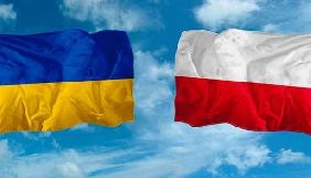 Польські кінематографісти привітали українців з Днем Незалежності: ви повинні вистояти