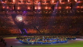 Трансляція закриття Олімпіади: фортінбраси з умслопогасами
