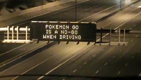 В Японії водій збив пішоходів, граючи в Pokemon Go за кермом