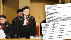 У Польщі ЗМІ опублікували листування членів Конституційного суду