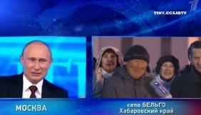 Канал «Россия-1» приховав незручну цитату Путіна – «Парнас» (ВІДЕО)