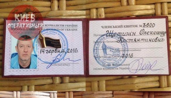 У Києві загинув російський опозиційний журналіст Олександр Щетинін