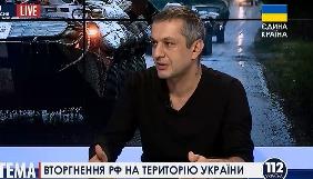 «Яндексу» заблокували вхід до Грузії через позицію щодо Абхазії і Південної Осетії