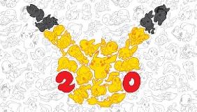 Pokemon Go и цивилизационные конфликты