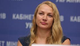 Кабмін звільнив заступницю міністра Тетяну Попову
