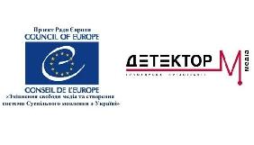 5 вересня – круглий стіл у Вінниці «Очікування від Суспільного мовлення в регіонах»