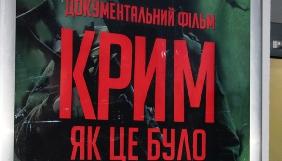 Фільм «Крим. Як це було» став кращим документальним кіно на міжнародному фестивалі