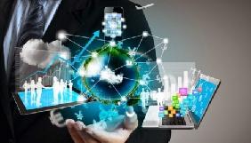 В Ірані запускають власний інтернет для зменшення залежності від всесвітньої мережі
