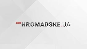 СБУ поновила акредитацію журналістам «Громадського» Станко та Реуцькому (коментар Горчинської)