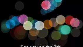 Apple покаже нові смартфони iPhone і друге покоління Apple Watch на презентації 7 вересня