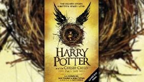 Кіностудія Warner Bros. може екранізувати восьмого «Гаррі Поттера»