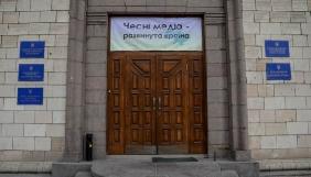 Поступовість без рішучості: моніторинг роботи Нацради за сім місяців 2016 року