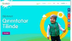 Для кримськотатарських дітей запустили розважальний сайт рідною мовою