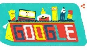 Google присвятив дудл Дню знань