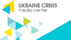 5 вересня - зустріч журналістів Чернівців із командою Українського кризового медіа-центру