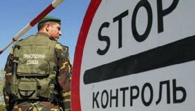 В Україну не впустили російського медійника, який співпрацює з українським телеканалом