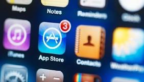 Apple видалить застарілі і несправні додатки з App Store