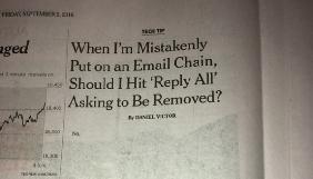 Газета The New York Times надрукувала статтю з одного слова