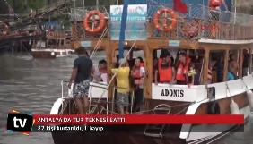 У мережі з'явилося відео з місця аварії туристичного корабля біля берегів Анталії