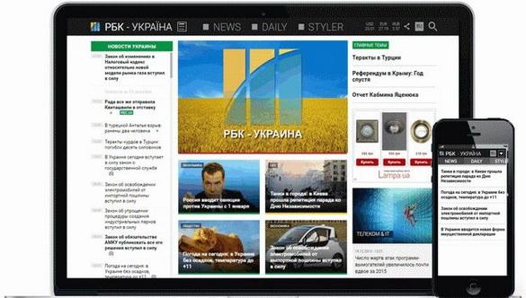 Валерій Калниш очолив після перезапуску об'єднану редакцію «РБК-Україна»