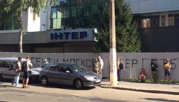 У Києві активісти на новій акції вимагають припинити роботу телеканалу «Інтер» (ДОПОВНЕНО)