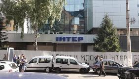 Протестувальники збираються звести барикаду біля офісу «Інтера»