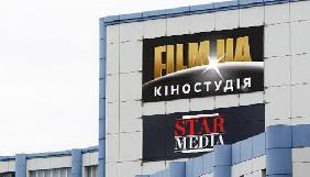 Восени на Film.ua стартують зйомки чотирьох проектів