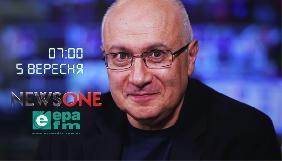 У Ганапольского и Тереховой на NewsOne и радио «Ера» будет еще одна соведущая