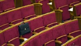 «Голос України» опублікує списки депутатів-прогульників – Парубій