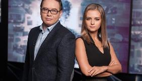 Новою ведучою «Інсайдера» на ICTV стане Юлія Панкова