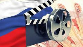 Спільне кіновиробництво з Росією різко впало – Європейська аудіовізуальна обсерваторія