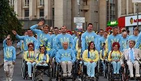 «UА:Перший» у ніч з 7 на 8 вересня покаже наживо церемонію відкриття Паралімпійських ігор