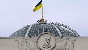 Рада може заборонити використовувати назви «ДНР» та «ЛНР»