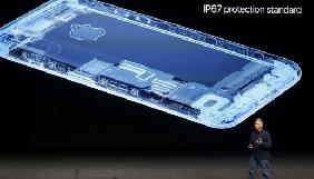 Apple презентувала iPhone 7