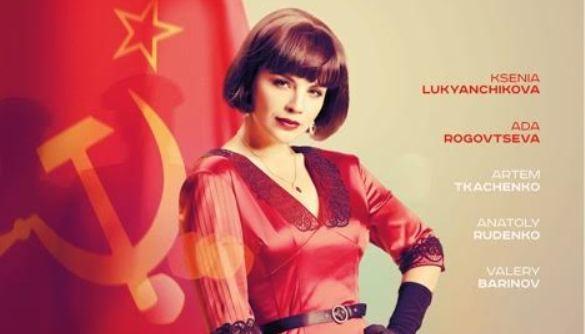 Серіал Film.ua увійшов до топ-100 найпопулярніших на Amazon