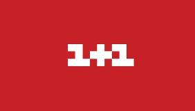 «1+1» заявляє, що народний депутат образив журналістку ТСН через питання про Столярову