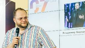 Володимир Бородянський – про майбутнє телеринку