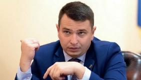Глава НАБУ пообіцяв оприлюднити результати перевірки щодо квартири Лещенка