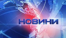 «Інтер» скасував ранкові та денні випуски новин через ремонт телецентру