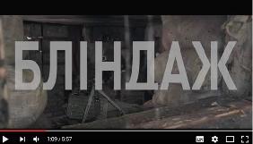 «#Babylon'13» знімає ігровий міні-серіал та запрошує бійців АТО до співпраці