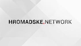 До 21 вересня – подання заявок на гранти мережі Hromadske.Network