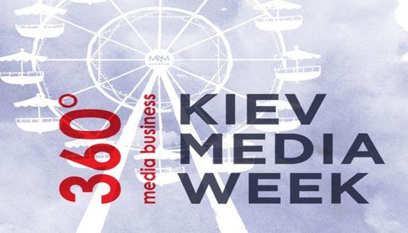 21 вересня – конференція Pay TV in Ukraine 2016 в рамках  Kiev Media Week