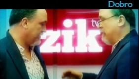 ZIK придбав телекомпанію з цифровою ліцензією – джерела