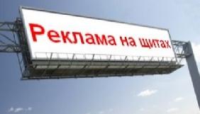 ІКНР заявляє про зростання рекламних бюджетів